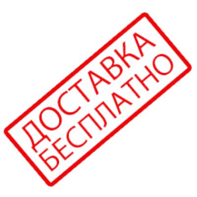 Доставка запчастей в Ставрополь бесплатно