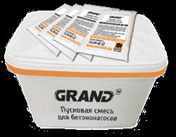 Пусковая смесь Grand - фото 6780
