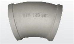 Угол бетоновода DN125*R275*30