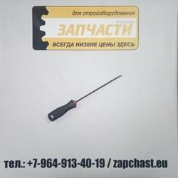 Очиститель пистолета распылителя - фото 7024